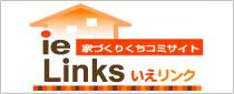 ieLinks(いえリンク)